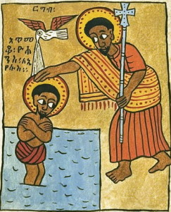 456px-Baptism_-_Ethiopian_Biblical_Manuscript_U_Oregon_Museum_Shelf_Mark_10-844