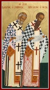 Sci-Gregorius-Basilius