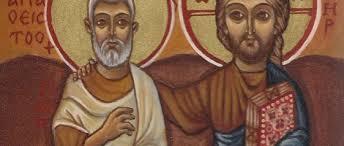 abba menas & Jesus