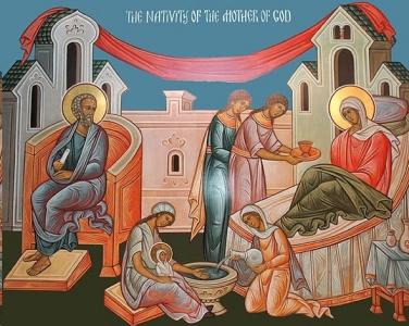 NativityOfTheTheotokos